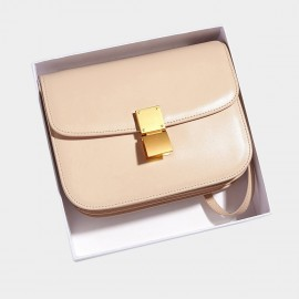 Cilela Classic Flodover Beige Shoulder Bag (CR0923L)