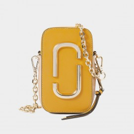 Cilela Chic Hoop Yellow Shoulder Bag (CR1023)