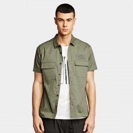 KUEGOU Army Green Shirt (BC-8201)