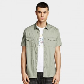 KUEGOU Smart Green Shirt (BC-8811)