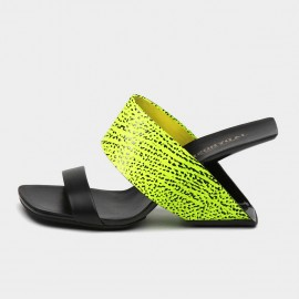 Open Toe Faux Leather Green Sandals (19DR10612)