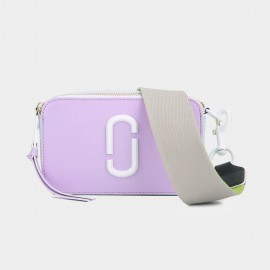 Cilela Youthful Chic Loop Lilac Shoulder Bag (CK-002009)