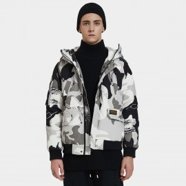 Defend Ciao Zip Up Grey Camouflage Down Jacket (DCY-1889)